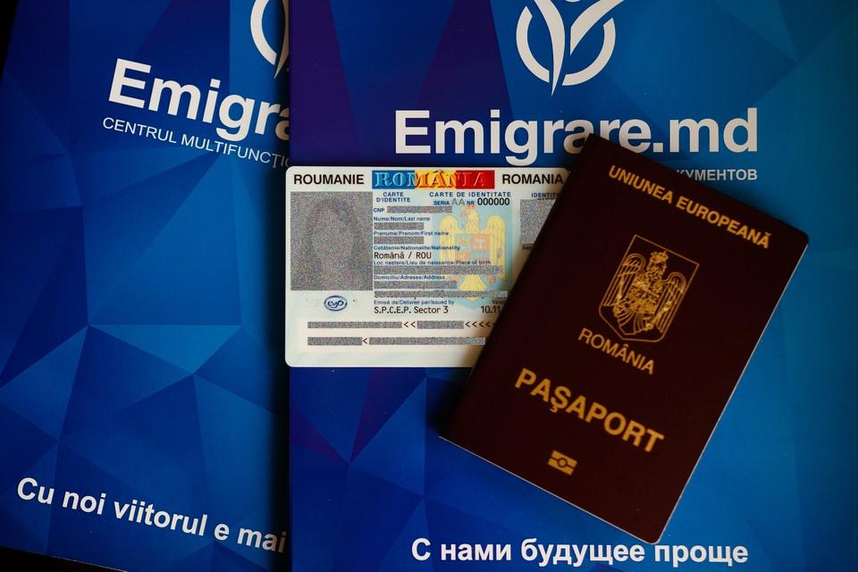 Многофункциональный Центр Документов Emigrare.md работает в Молдове почти 15 лет.
