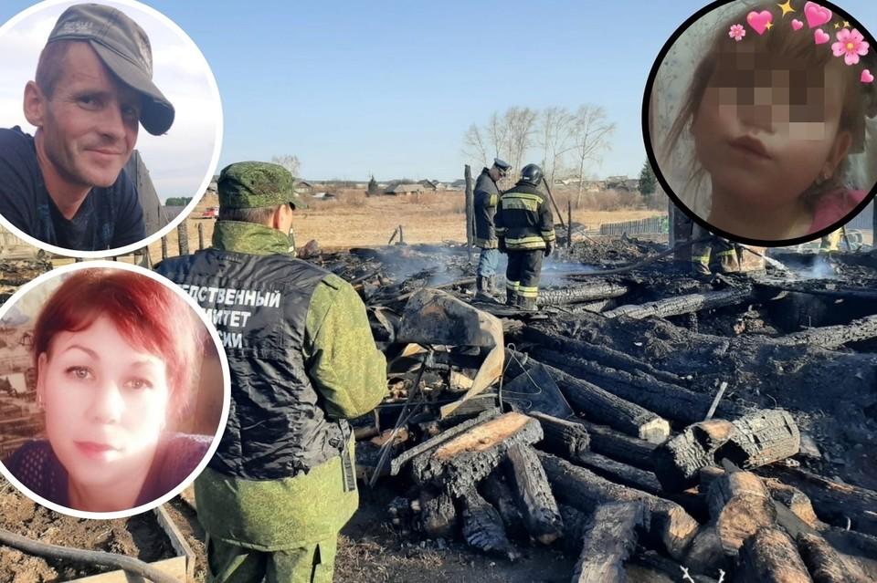 Фото: пресс-служба СКР по Свердловской области/соцсети