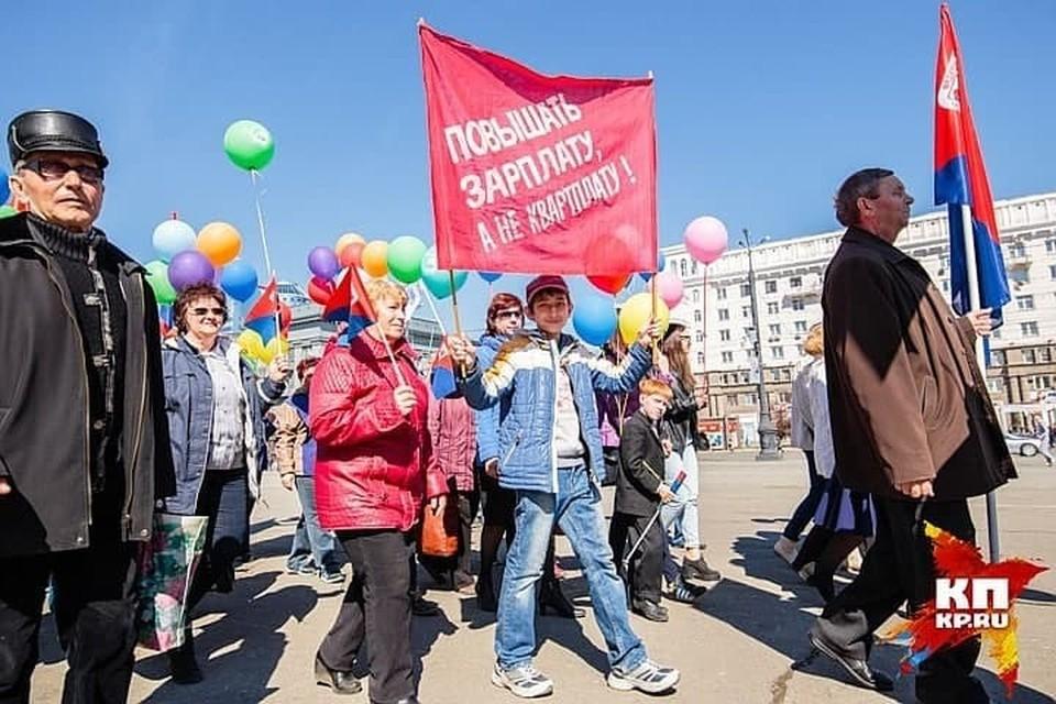 В этом году челябинцев ждут не только демонстрации и праздничные мероприятия, но и салют в честь Дня солидарности трудящихся.