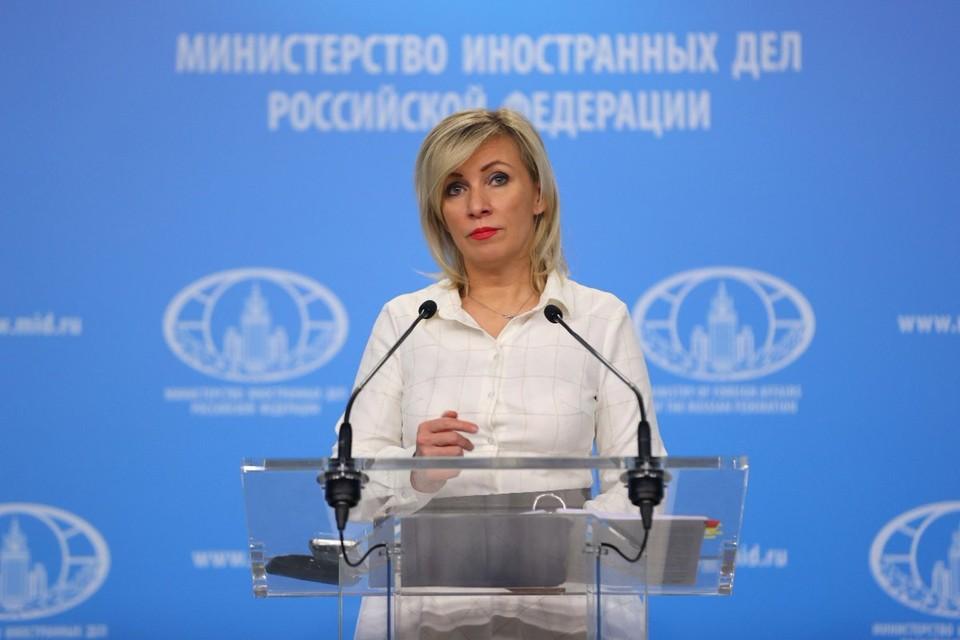 В Министерстве иностранных дел РФ прокомментировали высылку российских дипломатов из Чехии.