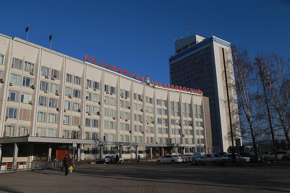 Последние новости Красноярска на 19 апреля 2021: штормовое предупреждение, «марш-бросок» мэра и лишение родительских прав матери-садистки