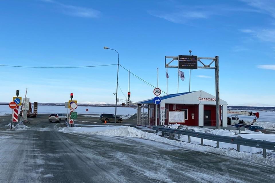 Фото: департамент транспорта и дорожного хозяйства ЯНАО