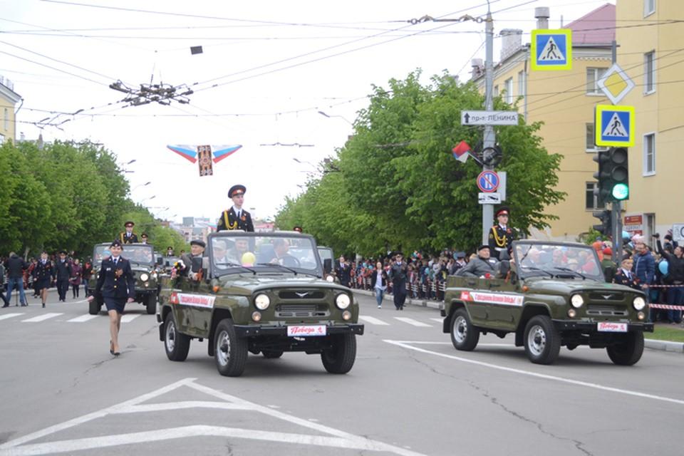 В Брянске 9 мая пройдет торжественный марш в честь Дня Победы.