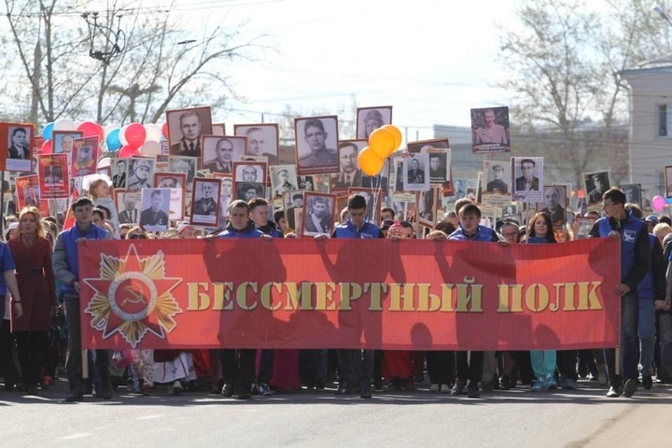 """""""Бессмертный полк онлайн"""" состоится в Иркутске 9 мая."""