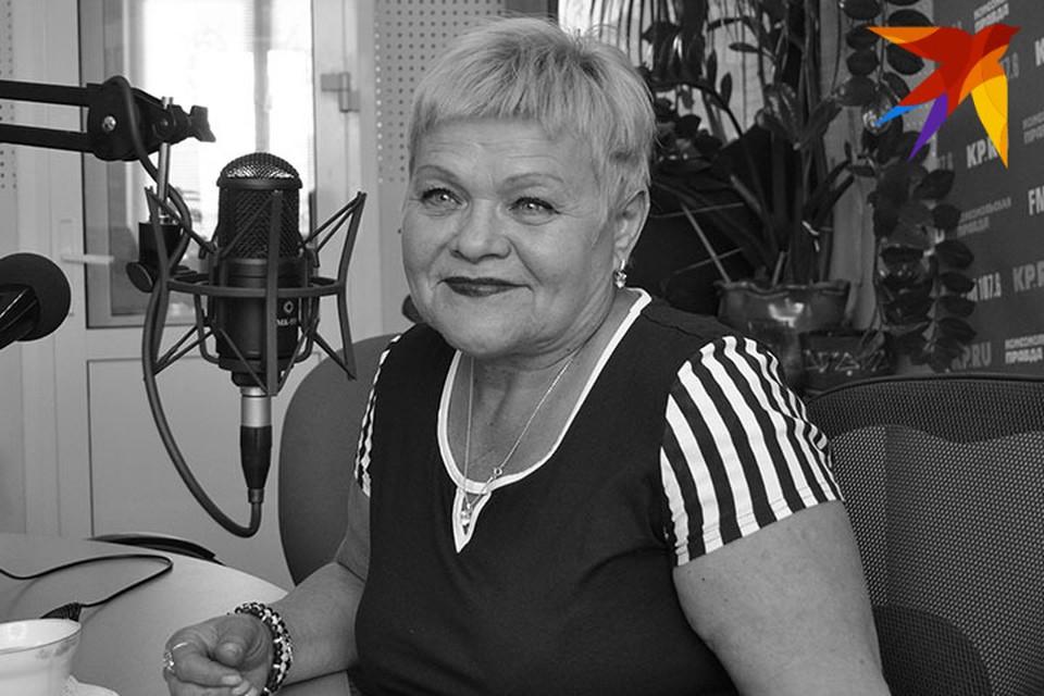 Любовь Васильевна скоропостижно скончалась 19 апреля на 63-м году жизни