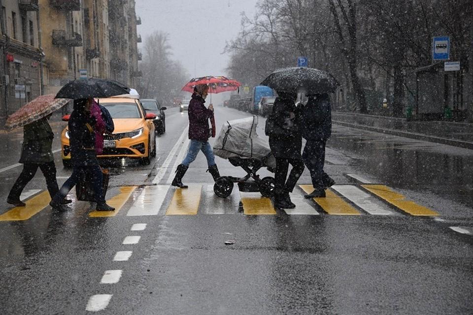 Какая будет погода в Кузбассе 21 апреля