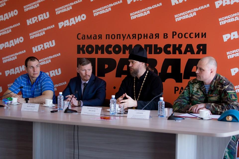 Организаторы рассказали о фестивале в пресс-центре «Комсомольской правды»