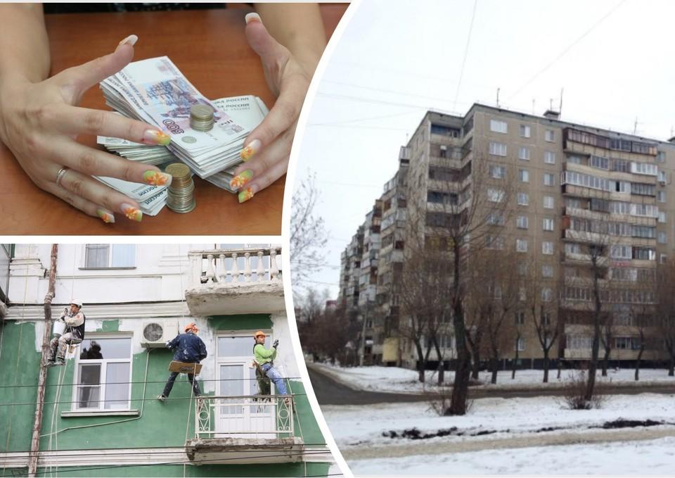 Платить за капремонт за муниципальное жилье должна мэрия, но долг висит на квартиросъемщике. Фото: Google Maps