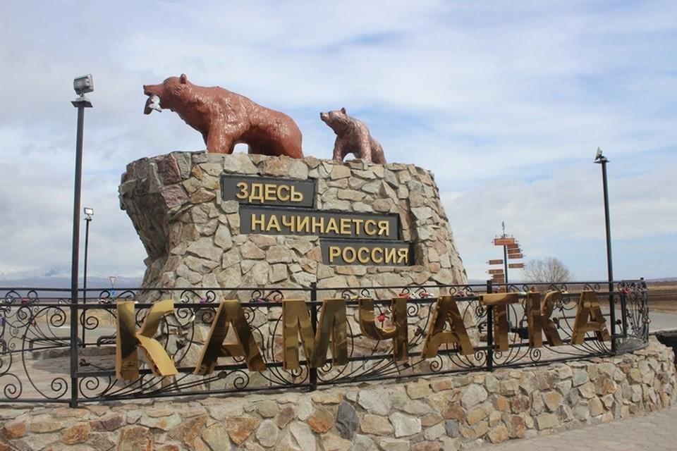 В правительстве Камчатки прокомментировали заявление президента.