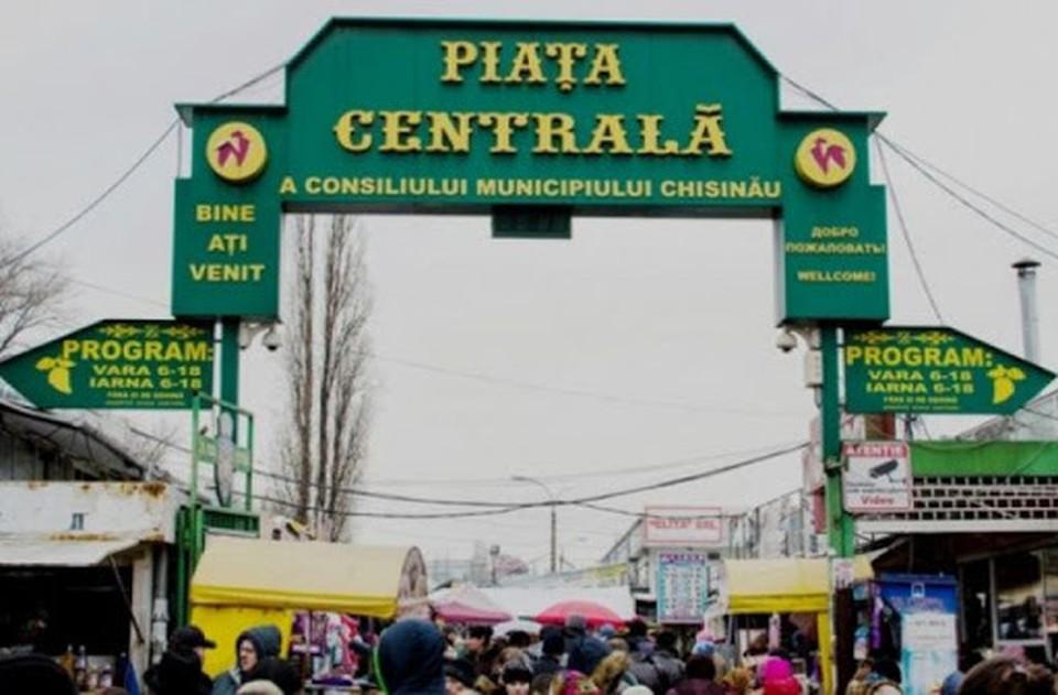 Власти решили продлить действия положения о сокращенном графике работы рынков и торговых центров. Фото:соцсети