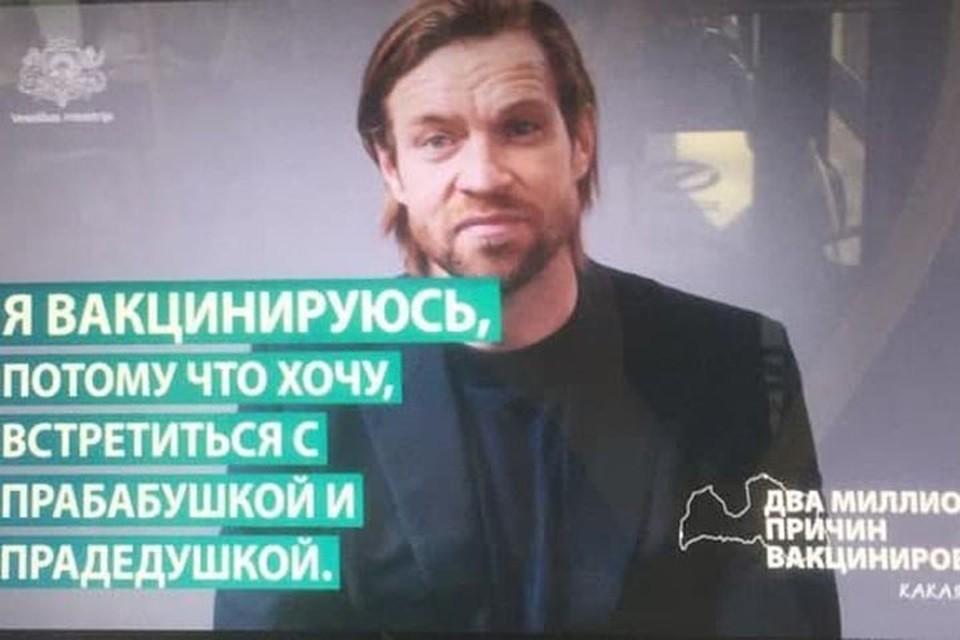 Двусмысленные плакаты объяснили ошибкой перевода