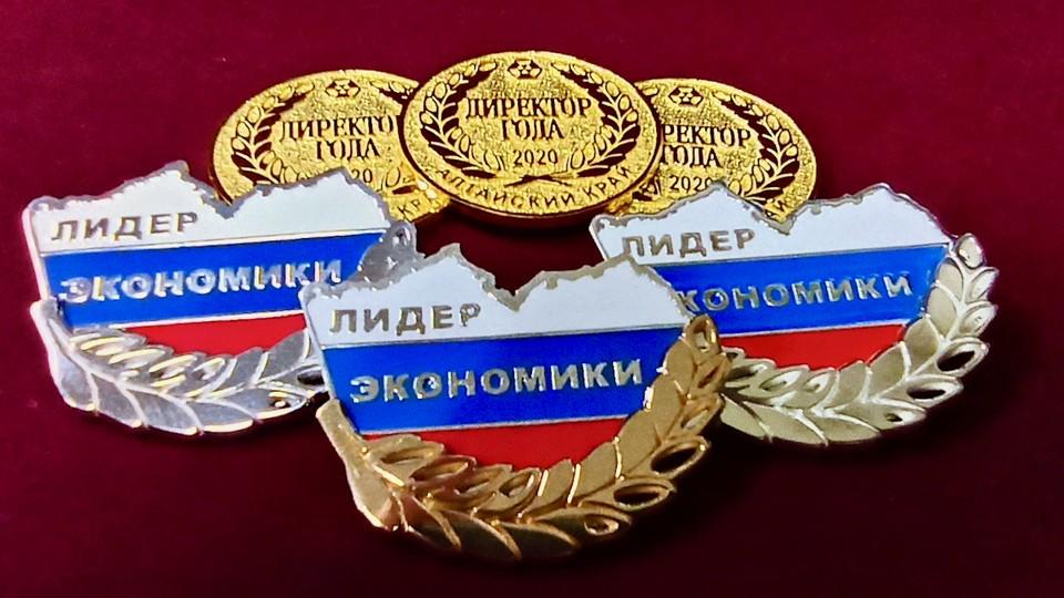 За 18 лет проведения конкурса звание «Директор года. Алтайский край» присвоено 225 топ-менеджерам