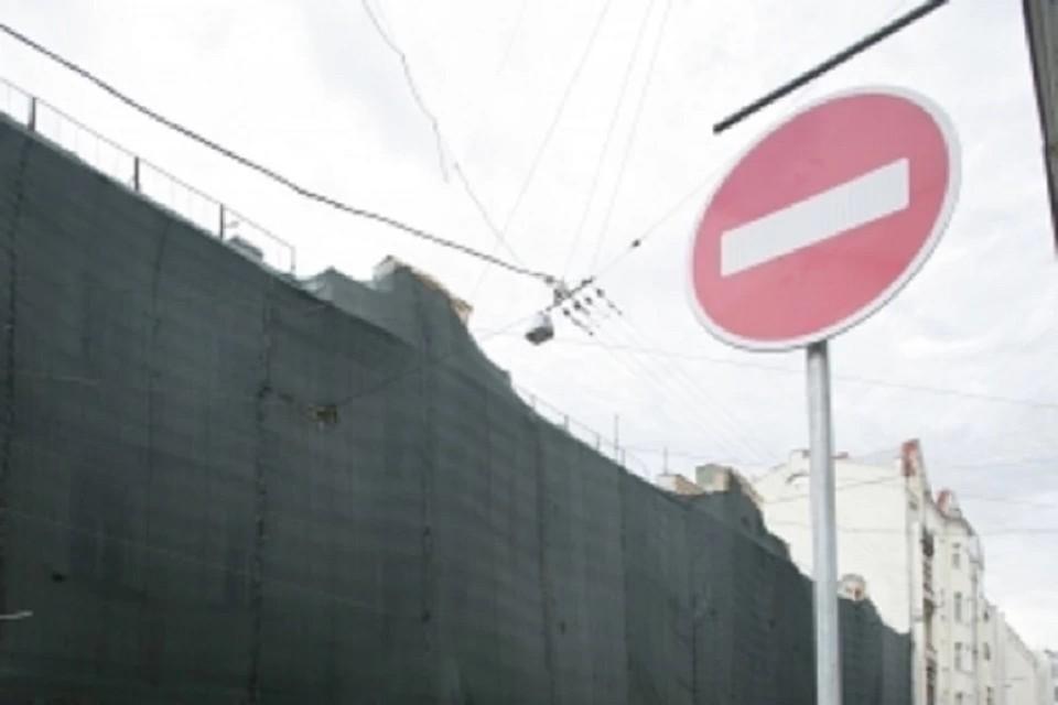 Часть улиц в Новосибирске перекроют 24 апреля.