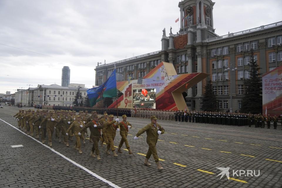 Администрация города не стала отменять очный формат празднования Дня Победы