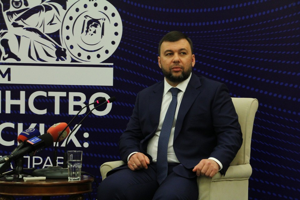 Глава ДНР подвел итоги двухдневного форума «Единство русских: защита прав и свобод»