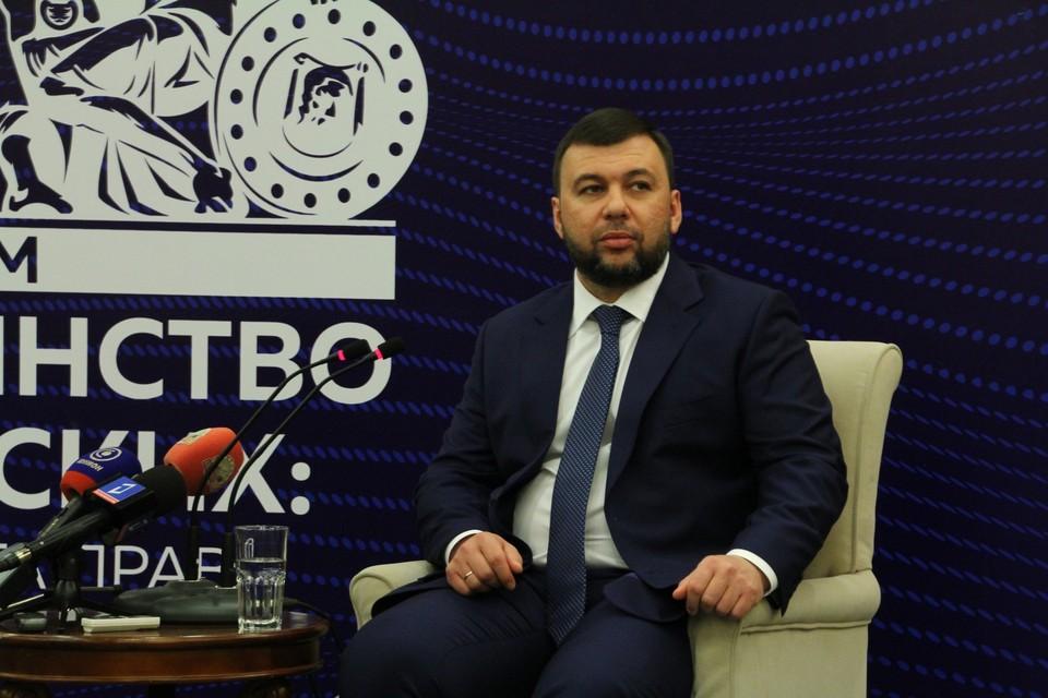 Денис Пушилин сообщил, что ДНР готова к серьезному противодействию со стороны Украины