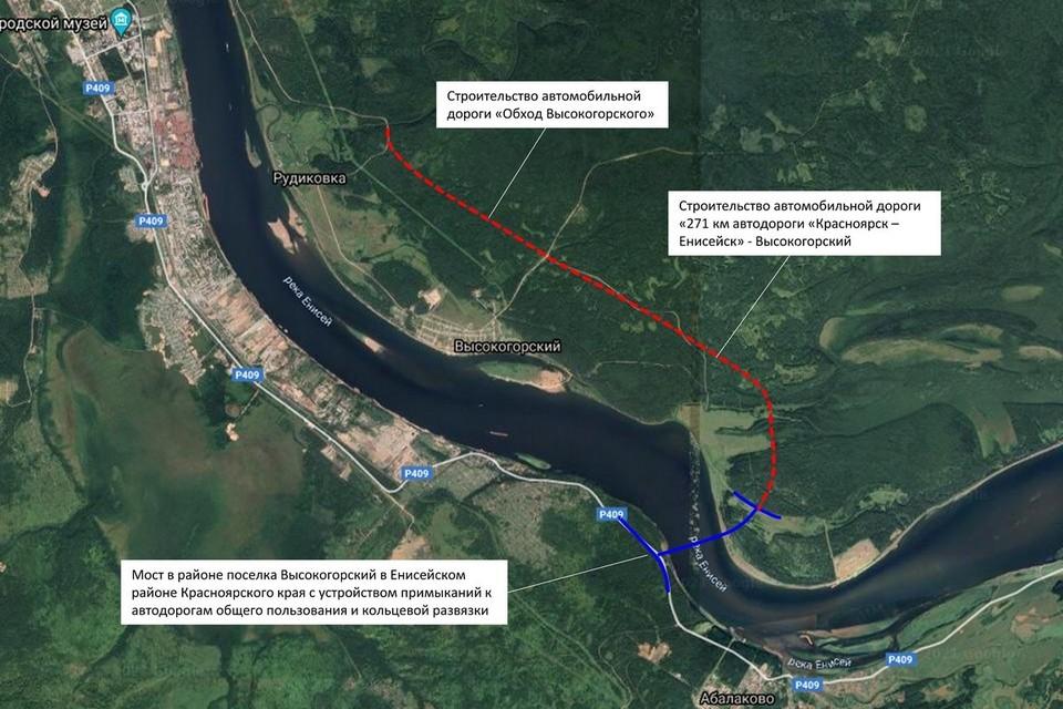 Власти Красноярского края ищут подрядчика на стройку Высокогорского моста. Фото: предоставлено пресс-службой правительства края