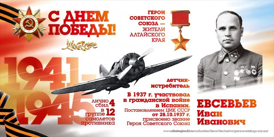 Серию плакатов разместят в городе в преддверии 9 мая.
