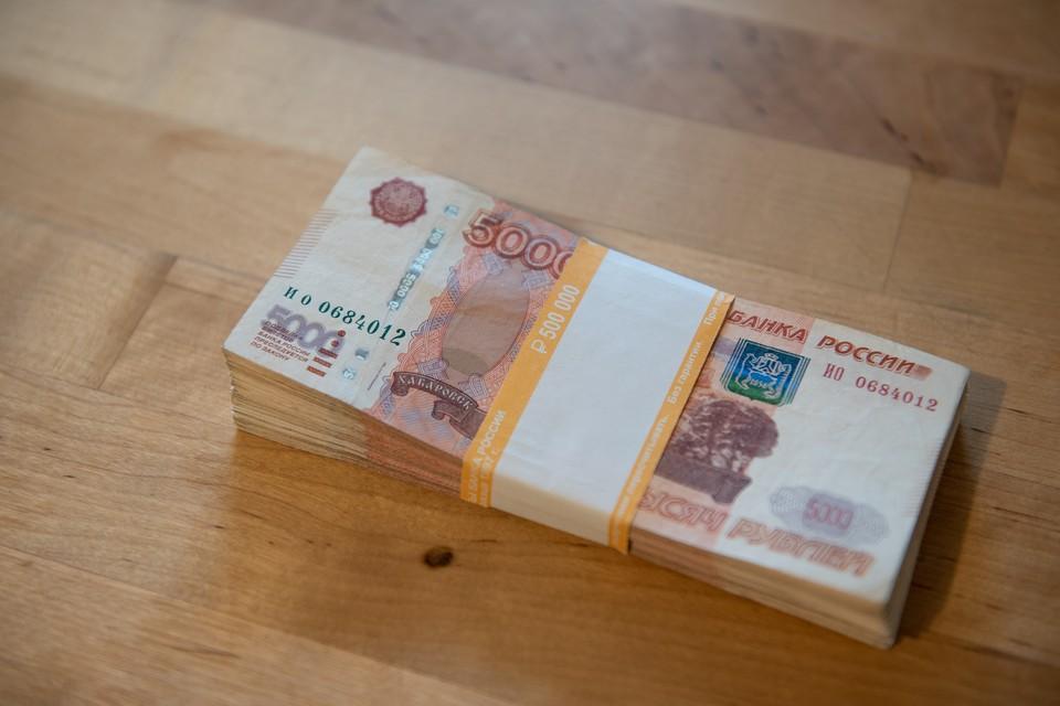 В Кузбассе мужчину оштрафовали за взятку врачу на 700 тысяч рублей.