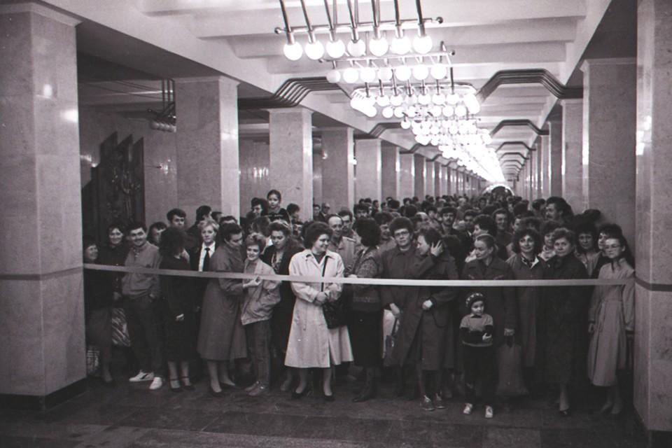 Торжественная церемония открытия станции «Машиностроителей» в 1991 году. Фото: Государственный архив Свердловской области