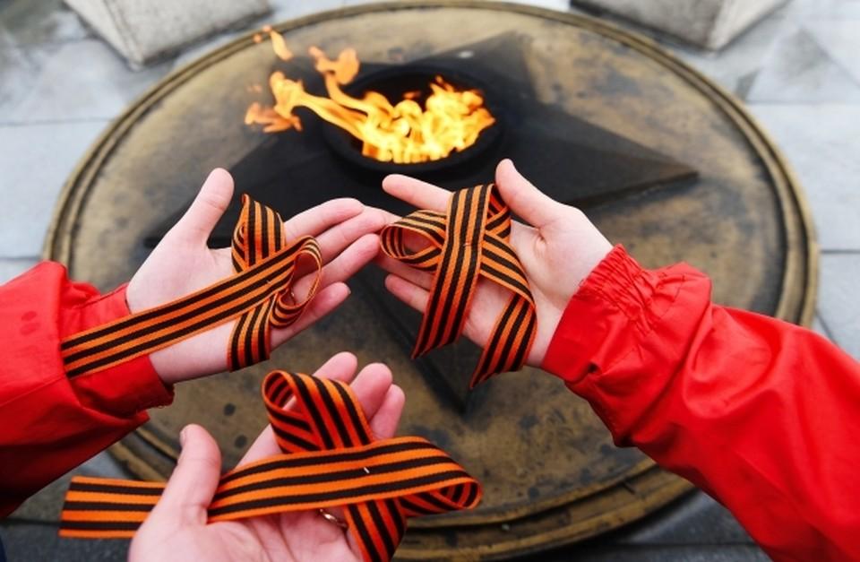 В Краснодаре волонтеры будут раздавать Георгиевские ленточки с 27 апреля вплоть до 9 мая