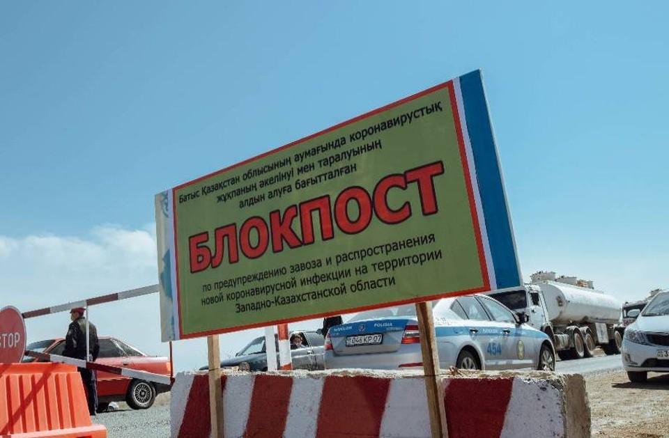 В ЗКО усилят карантинные меры и ограничат передвижение с 1 мая