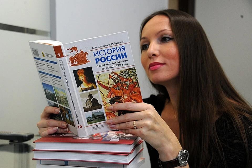 Минпросвещения РФ не нашло ошибок в школьных учебниках по истории