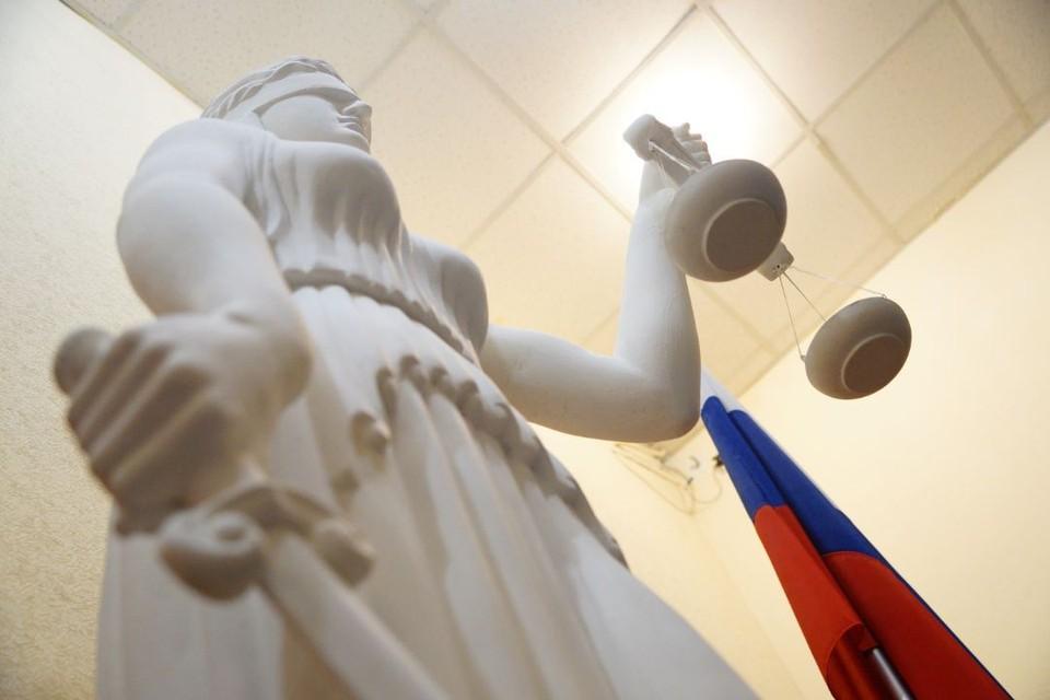 По ст.145 УК РФ суд освободил экс-директора КЧУСа от уголовной ответственности в связи с истечением срока давности.