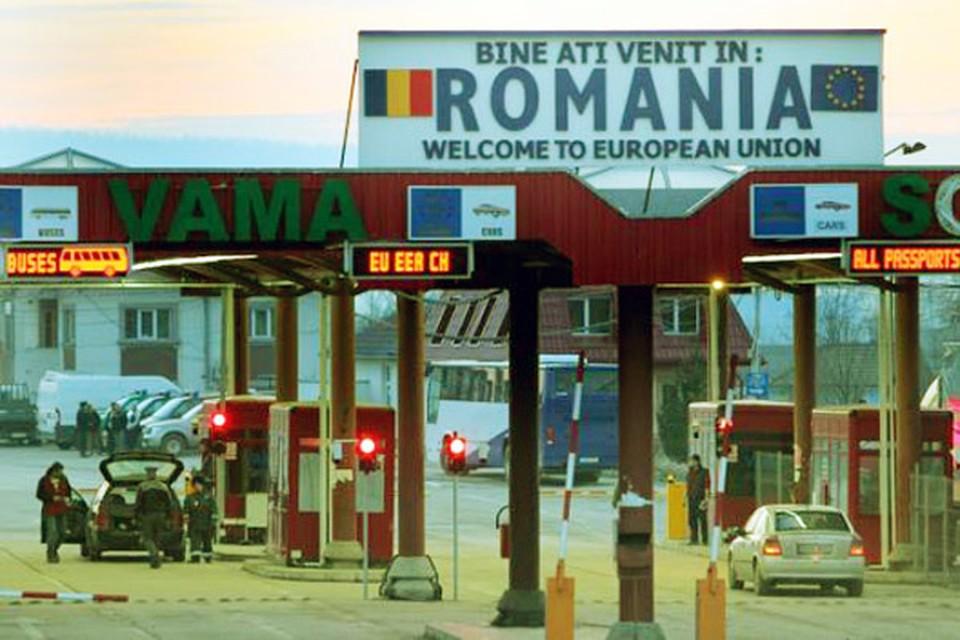 Движение через молдо-румынскую границу во времяч Пасхальных праздников будет упрощено (Фото: noi.md).