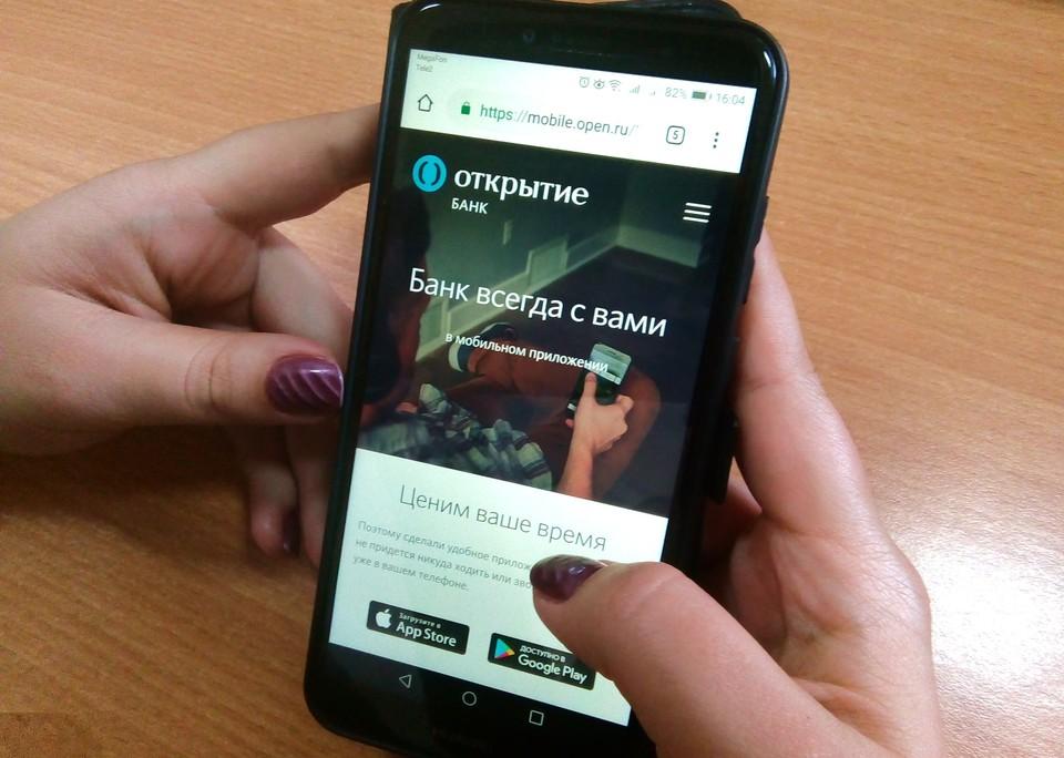 """Опция доступна в интернет-банке и в мобильном приложении """"Открытия"""". Там же и полные условия компенсации."""