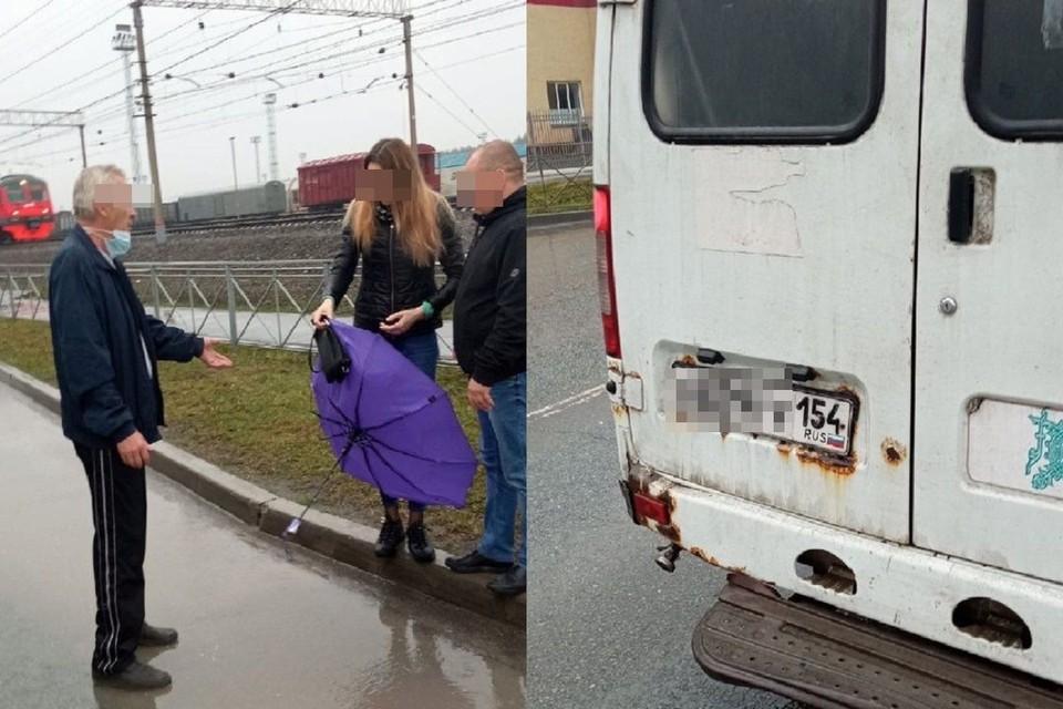 """В Новосибирске водитель маршрутки сбил девушку. Фото: """"АСТ-54""""."""