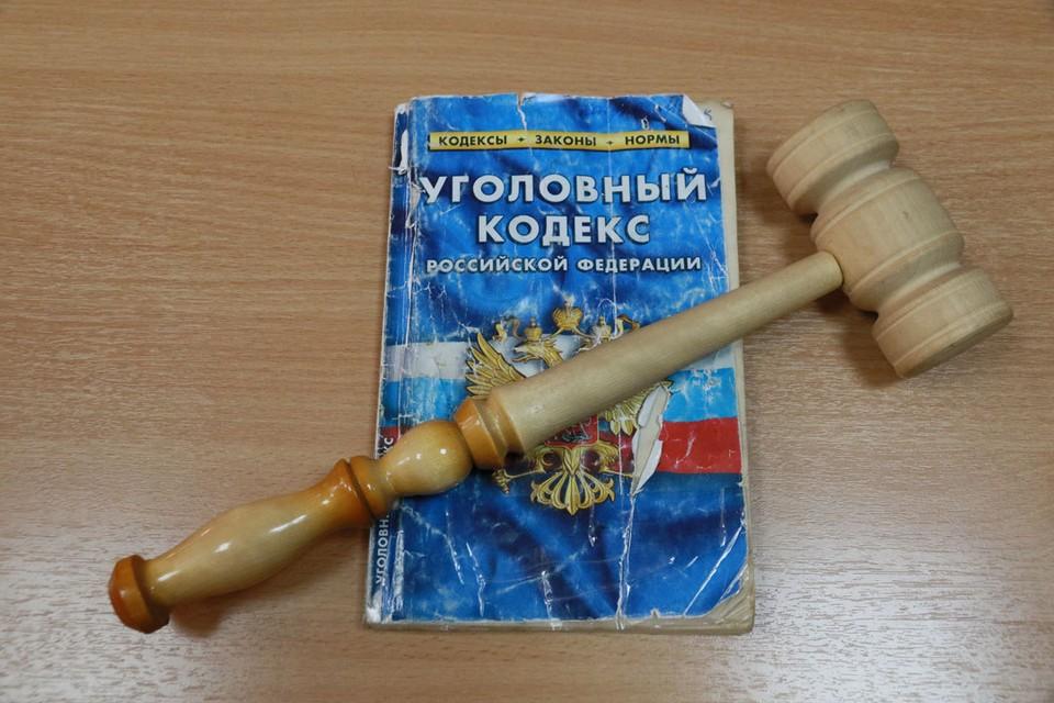 Ее оштрафовали на 10 тысяч рублей.