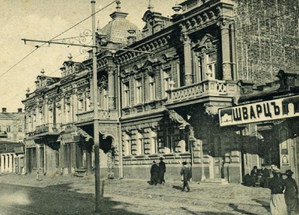Улица Красная. И тогда, и сейчас - это центр города. Фото: myekaterinodar.ru
