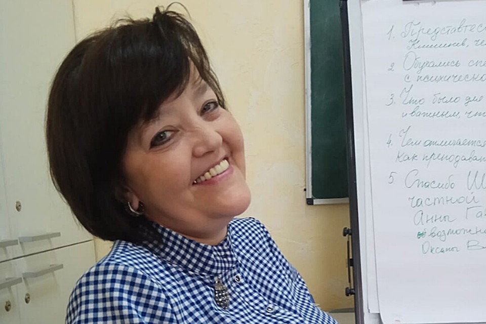 Анна Васильевна Гаврилюк.