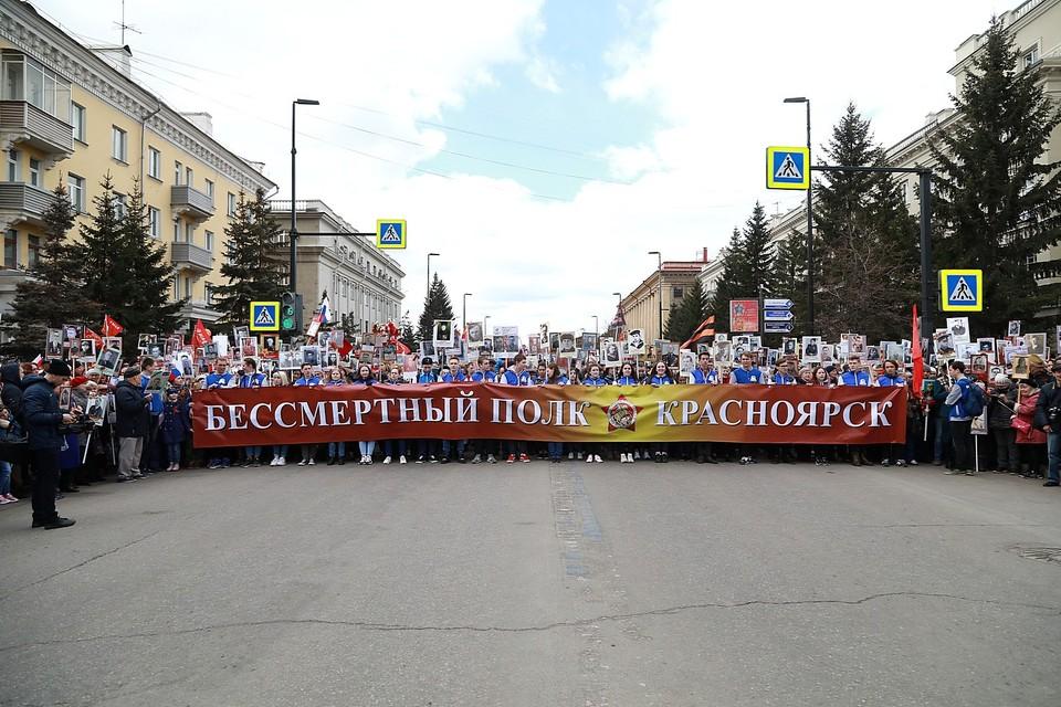 «Бессмертный полк» в Красноярске 9 мая 2021 проводиться не будет