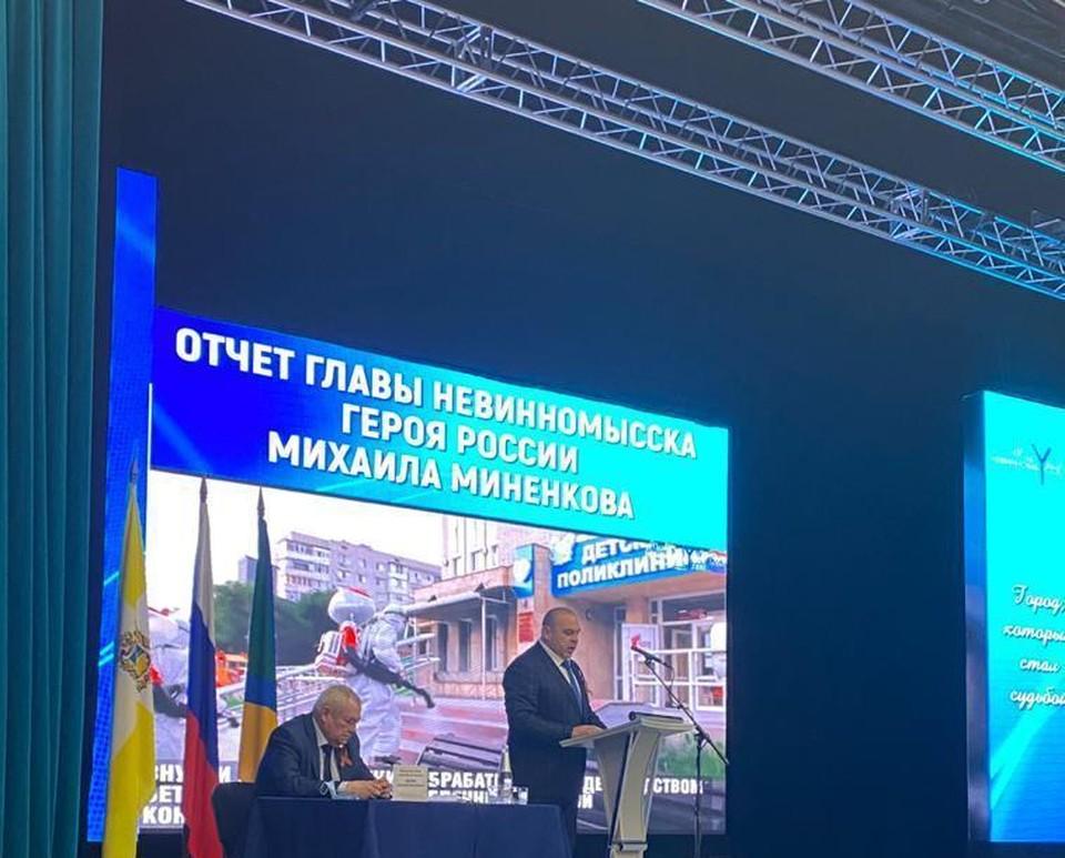 Фото: сайт администрации Невинномысска.