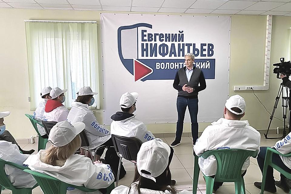 Волонтерство - дело добровольное! Фото: Галина БРОДСКАЯ