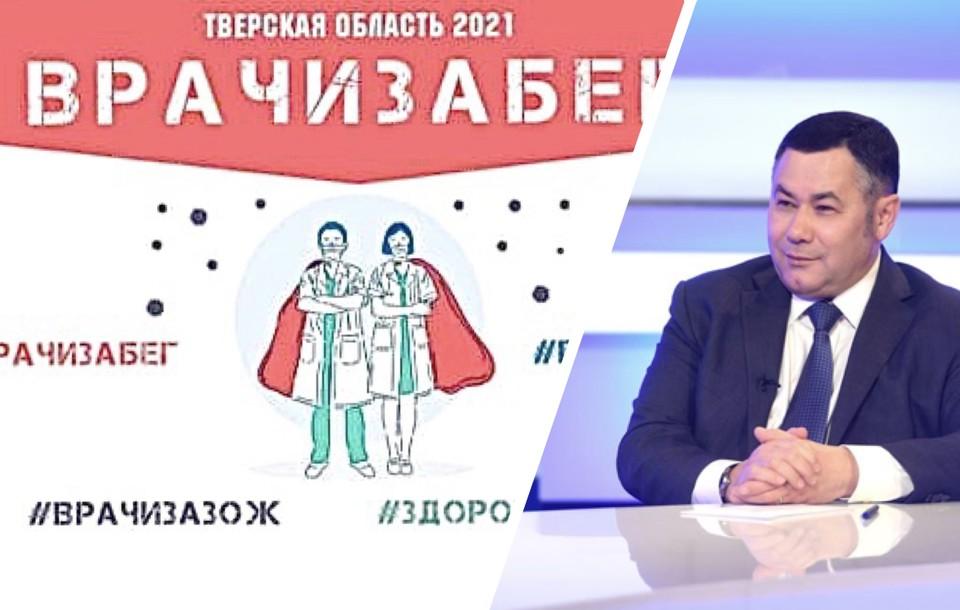 Статистика по коронавирусу в Тверской области обновляется каждые сутки. Фото: ПТО