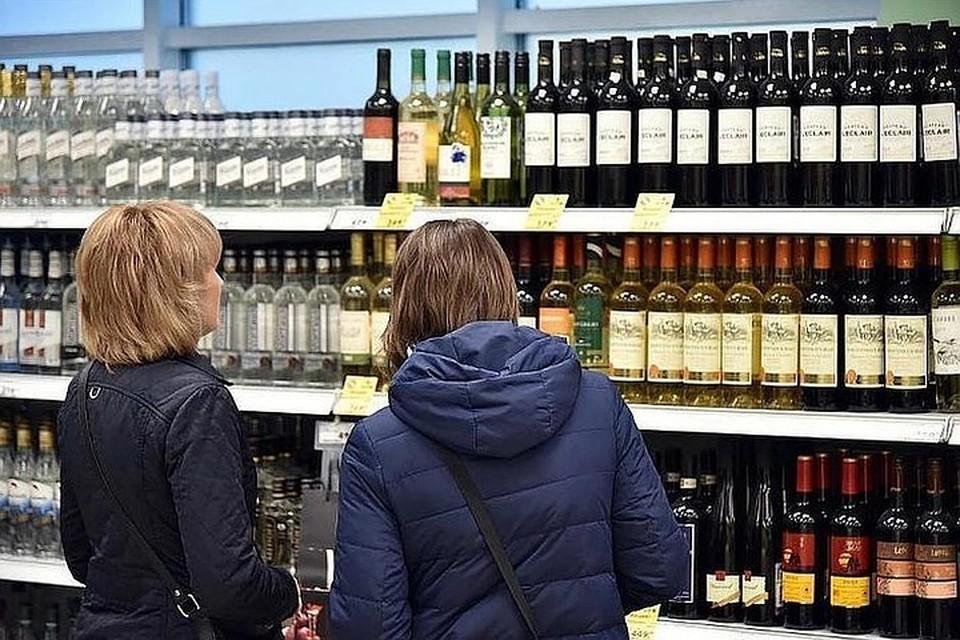 Запрет на продажу алкоголя в Иркутске на майские праздники 2021: когда и где ограничат торговлю.