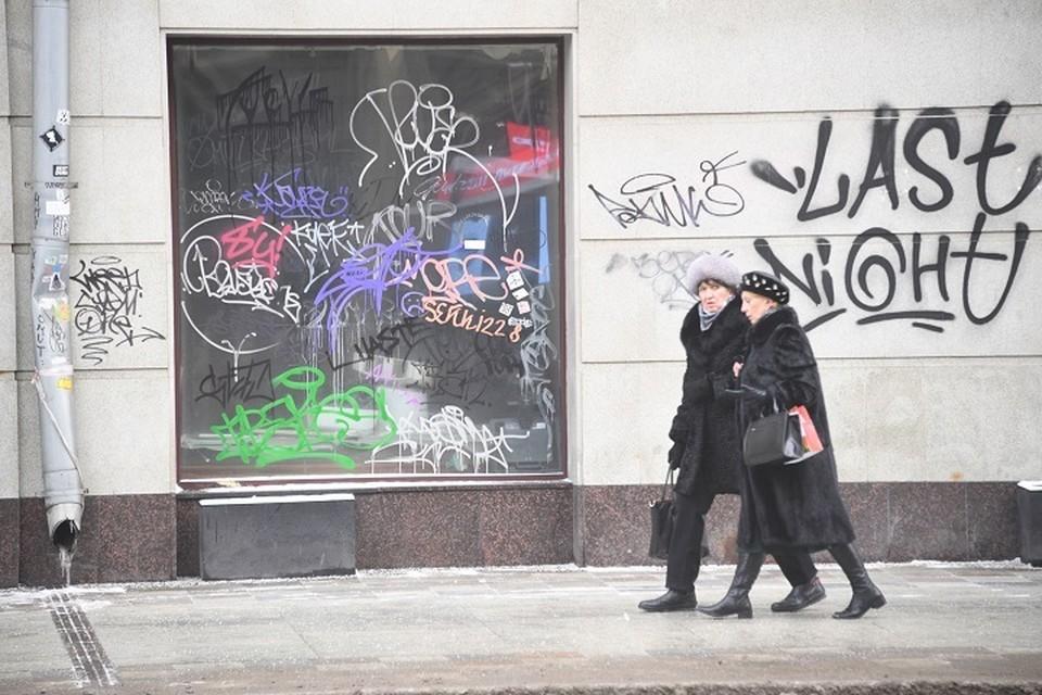 Комсомольчан арестовали за вандализм