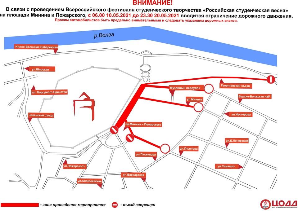 В центре Нижнего Новгорода будет временно прекращено движение транспорта. Фото: городской департамент транспорта и дорожного хозяйства.