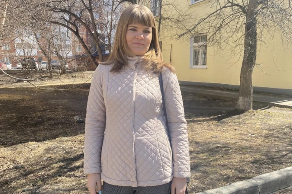 Светлана Курылева, которая вернула деньги пенсионеру
