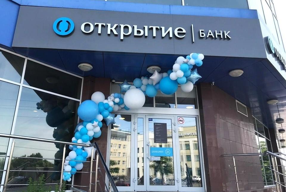 Проект банка по поддержке предпринимателей признан одним из лучших.