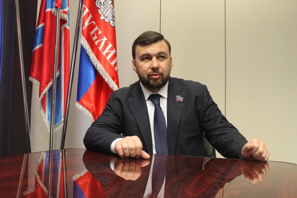 Соответствующий указ подписал Глава Республики Денис Пушилин