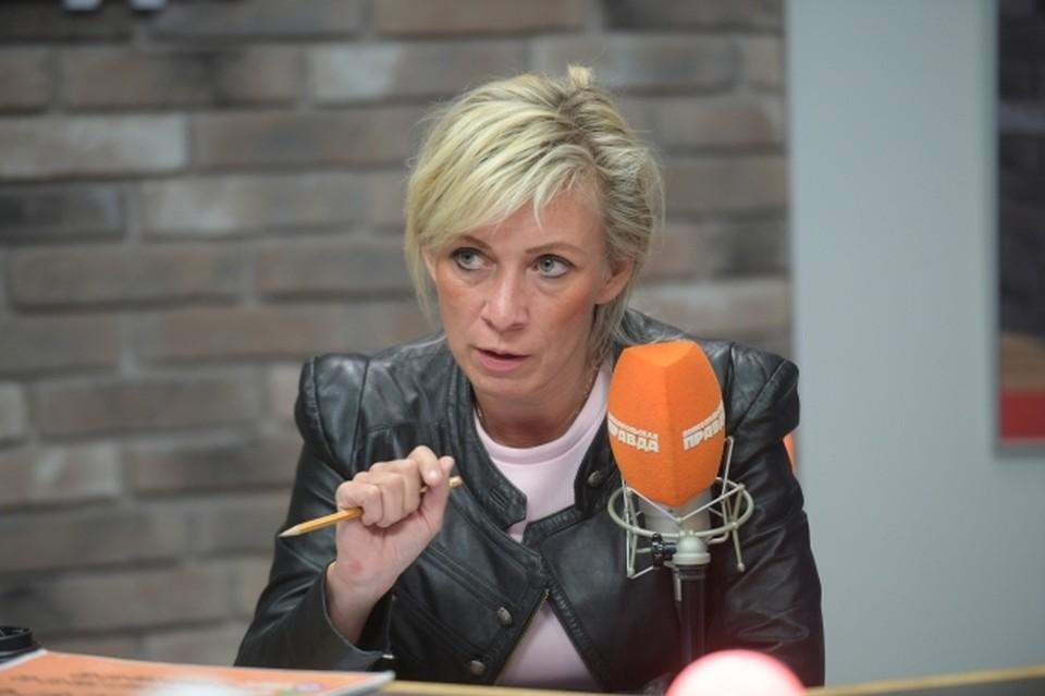 """Мария Захарова ответила на угрозы США из-за """"Радио Свобода""""*"""