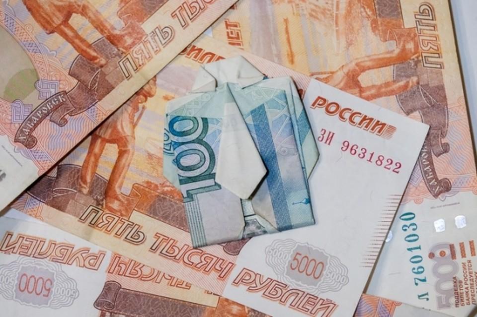 Минимальный размер оплаты труда в ДНР теперь составляет 7 460 рублей