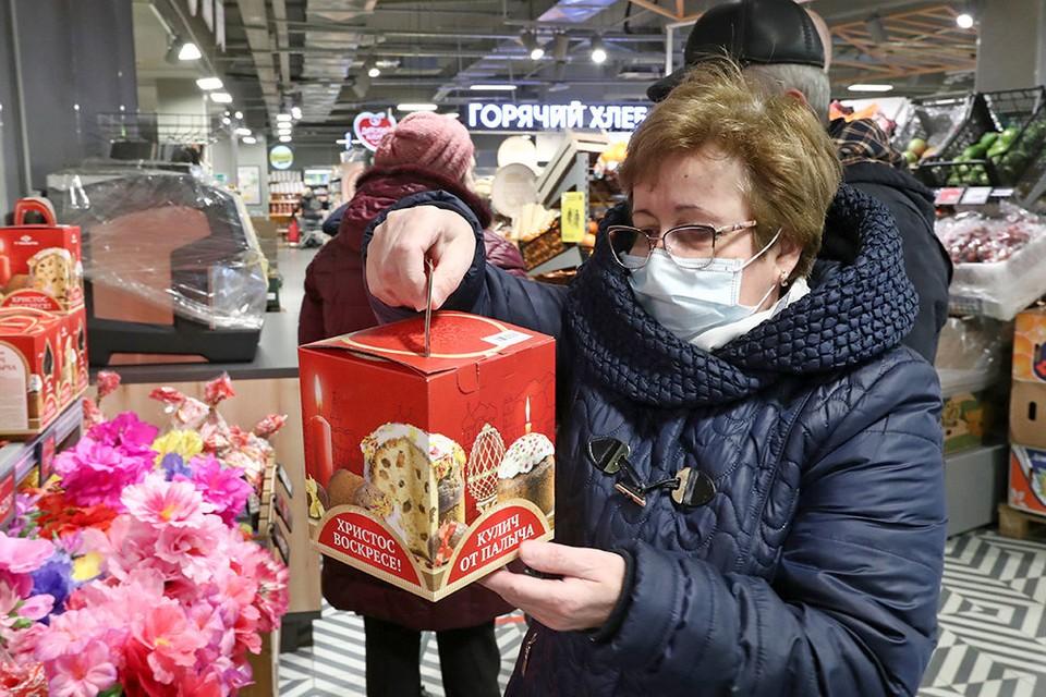 И в Пасху не стоит пренебрегать мерами защиты от коронавирусной инфекции. Фото: rg.ru