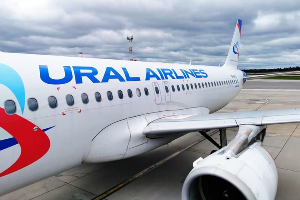 С 3 мая «Уральские авиалинии» начали летать между Минском и самым дешевым аэропортом Москвы – Жуковским. Вот какие цены на билеты.