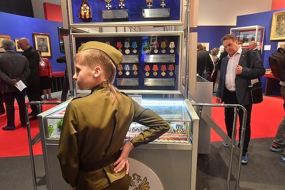В Государственном центральном музее современной истории России открылась выставка «Хранители времен».