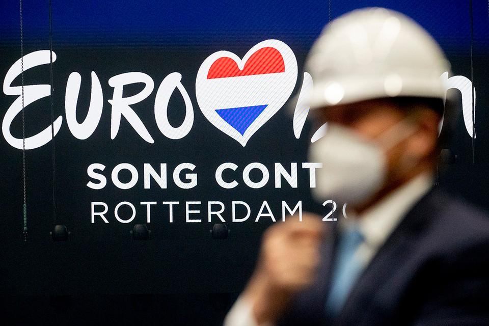 «Евровидение-2021» в Роттердаме пройдет в живом режиме, но с ограничениями.